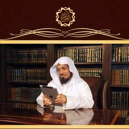 مكتبة د. سلمان العودة
