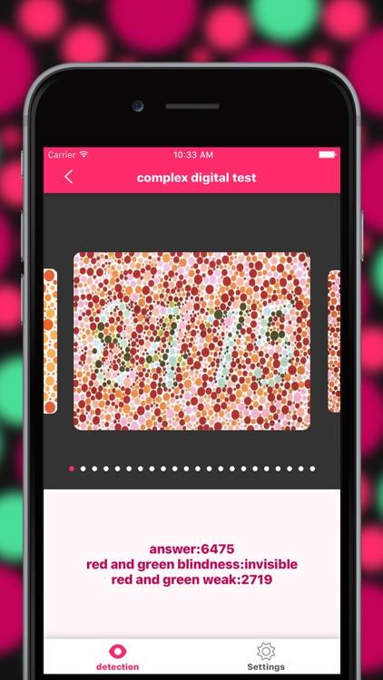 Color Blind Test Pro - Test your eyes screenshot-3