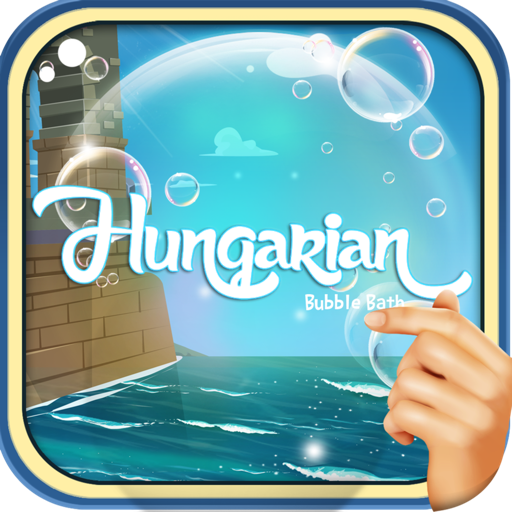 Венгерский Bubble Bath