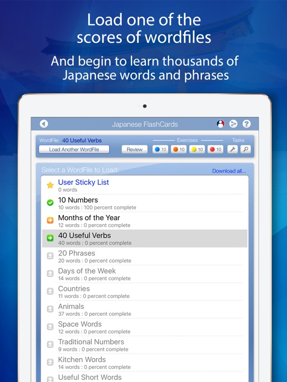 Learn Japanese FlashCards for iPad