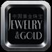 中国黄金珠宝网