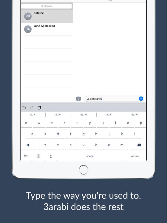 3arabi - Latin to Arabic Keyboard   App Price Drops