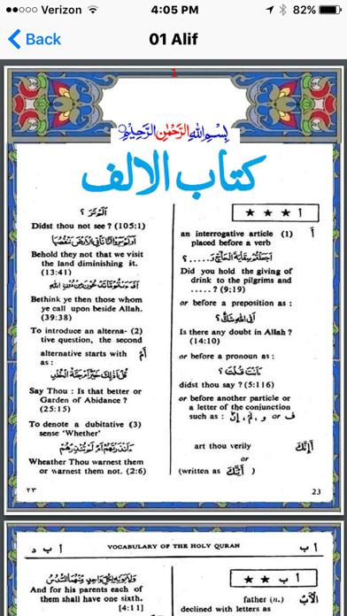 Quranic Dictionary screenshot three