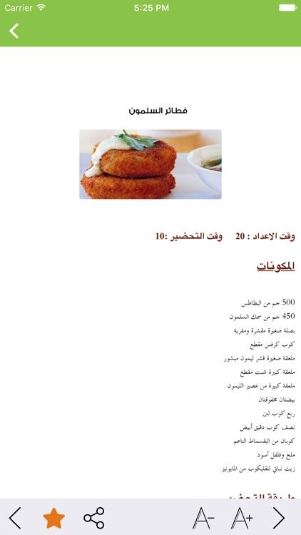 أكلات بحرية - fish foods