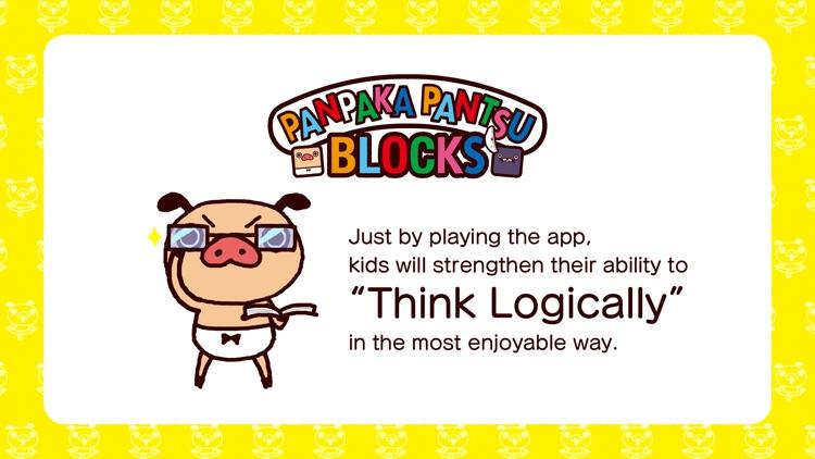 Panpakapants Blocks screenshot-3