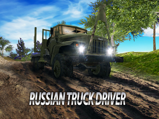 Russian Truck Drive Simulator screenshot 6