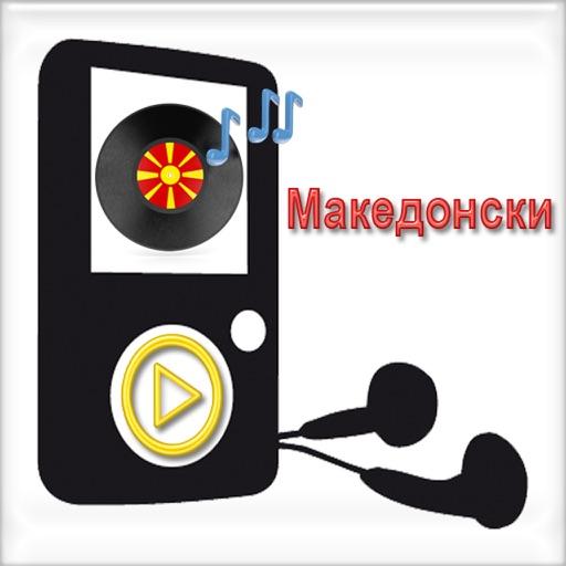 Македонски радио станици - Во живо