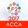 ACCA F2: Management Accounting - 2017
