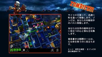 Zombies!!! ® screenshot1