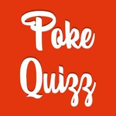 Activities of Poke Quizz for Pokémon Go - Great Quiz