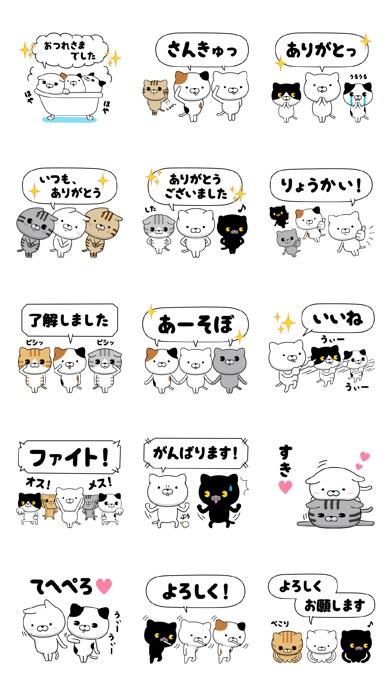 にゃんこMAX紹介画像2
