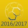 乌克兰足球UPL2016-2017年-的移动赛事中心