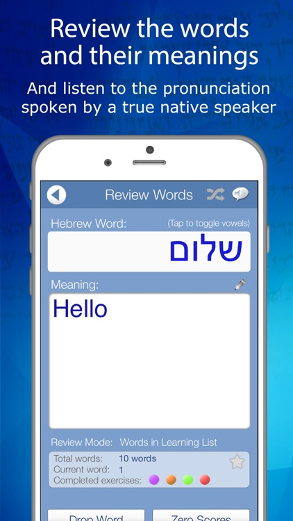 Learn Hebrew Audio FlashCards by Declan Software