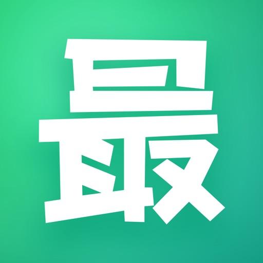 穷游最世界HD-穷游旗下特价出境自由行预订平台