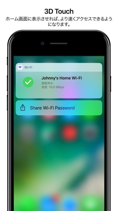 Wifi Widget - See, Test, Shareのおすすめ画像5