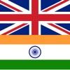 Offline English Hindi Dictionary अंग्रेजी शब्दकोश - iPhoneアプリ