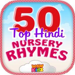 50 Hindi Rhymes
