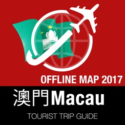 Macau Tourist Guide + Offline Map