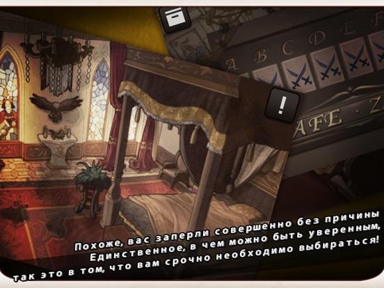 Побег игра : Doors&Rooms Скриншоты10