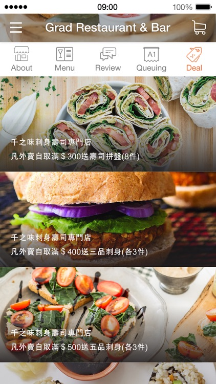 Eats365 screenshot-4
