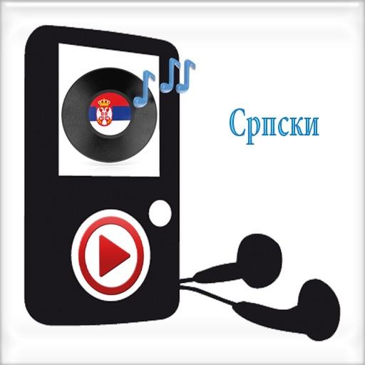 Srpski Radio Stanice - Top Hitovi Srbija