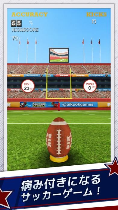 Flick Kick Field Goalのおすすめ画像1