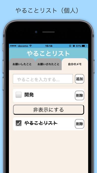 GAIA(ガイア)のスクリーンショット4