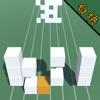 别踩白块大冒险3d版-天天指尖速度方块敏捷游戏 Reviews