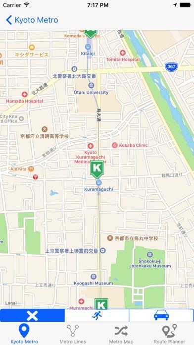 Kyoto Metro Screenshot 3