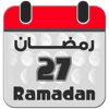 Islamic Calendar - Badr for Information Technology (BadrIT)