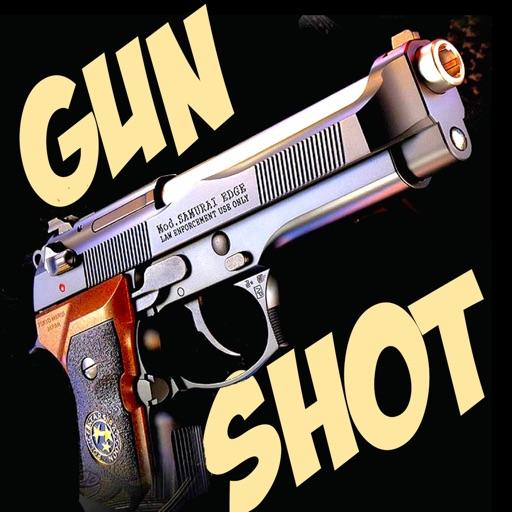 Звуки оружия: симулятор стрельбы
