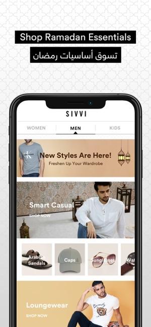 461669435 SIVVI Online Shopping سيفي on the App Store