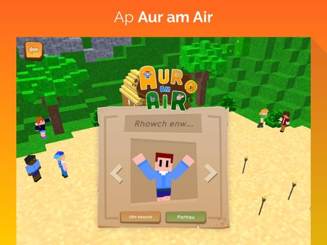Aur am Air