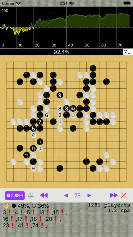 围棋老师电脑版截图3