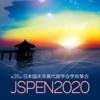 第35回日本臨床栄養代謝学会学術集会