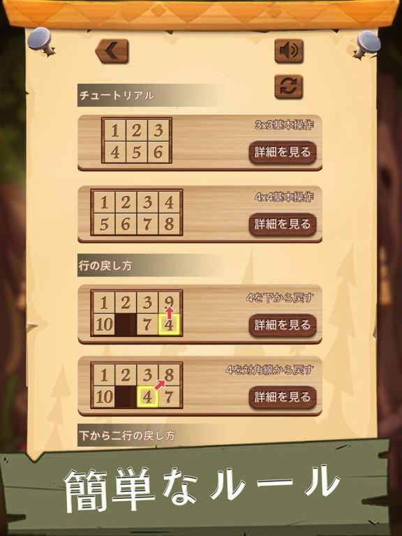 ナンバーパズル - 数字ジグソーパズルゲーム 人気のおすすめ画像8