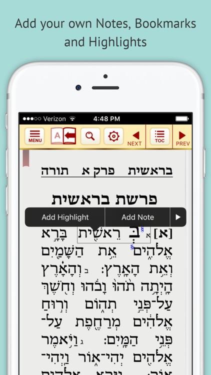 Artscroll Tanach screenshot-3