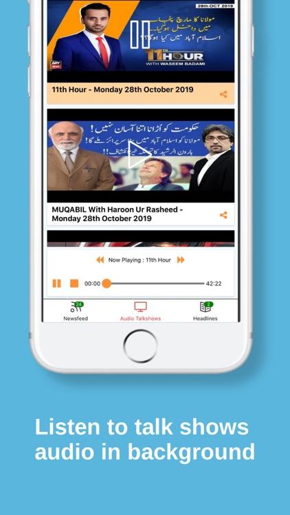Pakistan News | PakShow screenshot-3