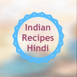 Indian Recipes & Food in Hindi