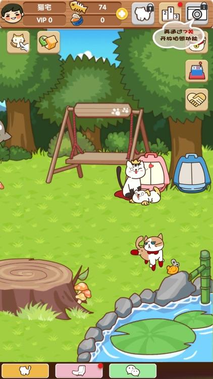 猫咪挂机 screenshot-1