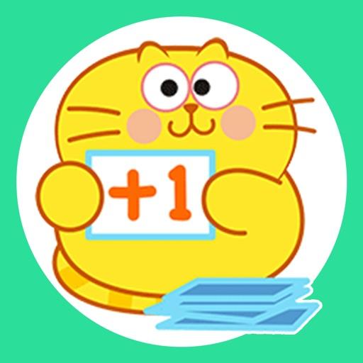 Garfield•Indira