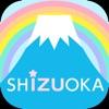 静岡伊豆ドリームナビで楽しく散策!魅力を再発見! - iPadアプリ