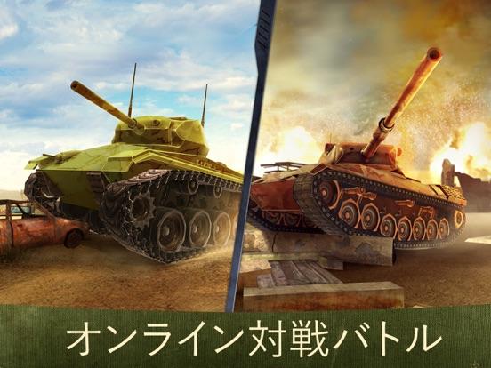 戦争兵器 - 3D戦車ゲーム (War Machines)のおすすめ画像3