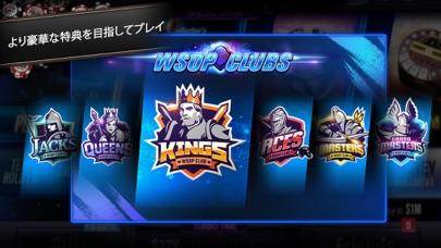 ポーカー World Series of ... screenshot1
