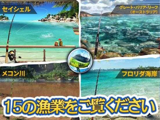 Fishing Clash: 究極のスポ釣りゲームのおすすめ画像3