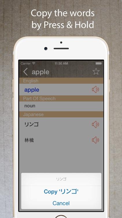 Japanese English Dictionary ++ screenshot-3