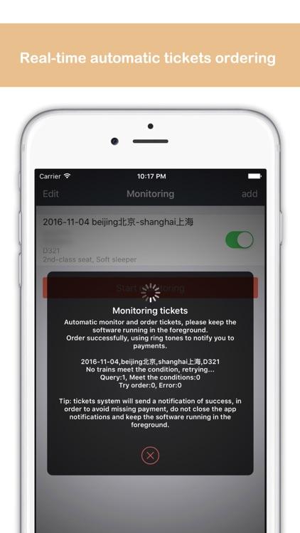 China Train Ticket for 12306官网 screenshot-3
