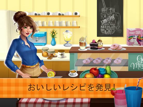 ファンシコーヒー -  レストランゲームとリフォームのおすすめ画像6
