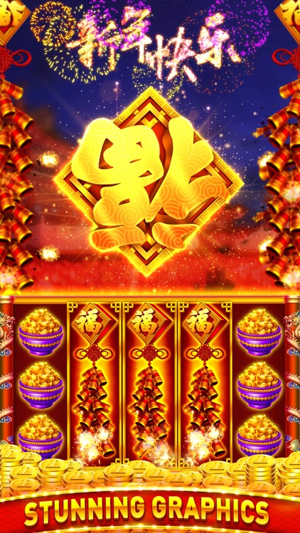 Lucky Win Casino: Vegas Slots screenshot-7