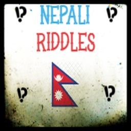 Nepali Riddles With Answers